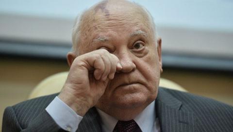 Горбачев признался зачем он …