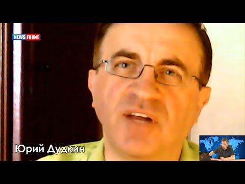 Юрий Дудкин: Инерционность экономики СССР еще позволяет Украине выживать, а ее власти – воровать