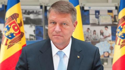 Румынский президент послал П…