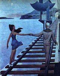 Романтика в советской жизни …