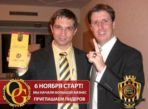 Россия, Украина, Казахстан и Беларусь на пороге открытия.