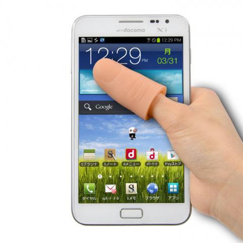 Стань мобильнее с Расти-пальцем
