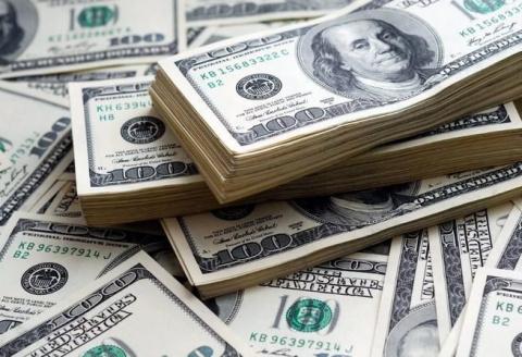 У нас небольшой трофей - 1 млрд. долларов. Наличными.