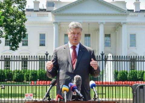 Украина: без геополитических…