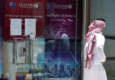 СМИ: Катару предъявлены заве…