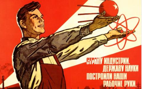 Уничтожение советского насле…