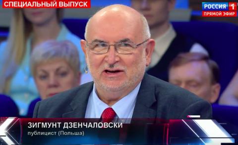 Историки-русофобы РАН в окопах информационного фронта