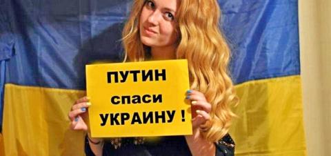 Адекватные украинцы: на ёлку…