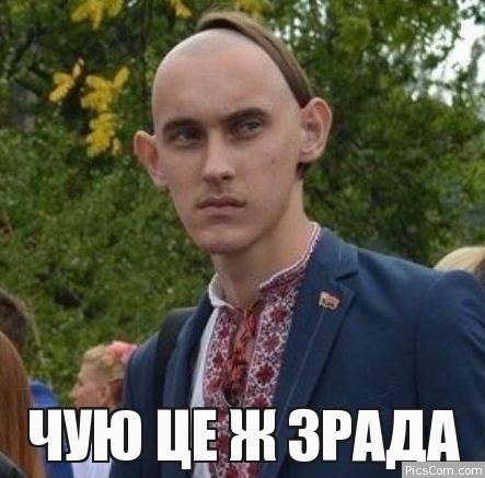 Грыцько Пэрэпэрдэнко