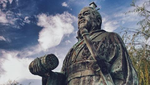 Законы войны почтенного Суня