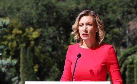 МИД РФ пообещал добиться иск…
