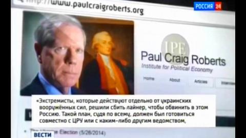 Пол Крейг Робертс: США высту…