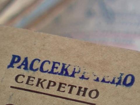 """Рассекреченные архивы КГБ разоблачат """"семьи стукачей"""""""