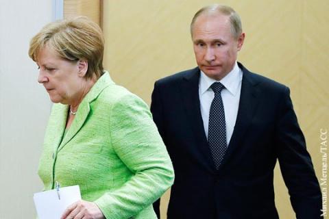 Кремль вынудил Меркель прилететь в Сочи