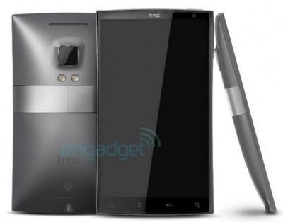 Пропустили такой красивый смартфон HTC Zeta :о нем говорят уже почти год, но никто его так и не увидел.