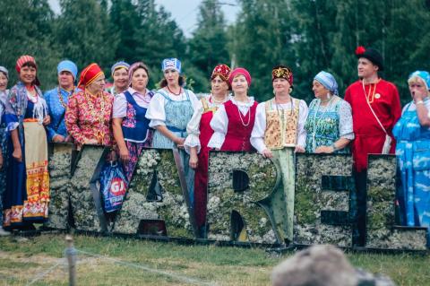 В Карелии прошел фестиваль уснувших деревень