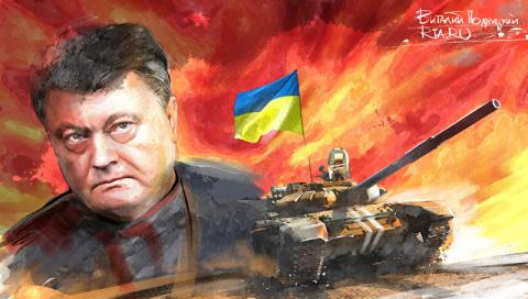 Ростислав Ищенко: Украина проиграла всё!