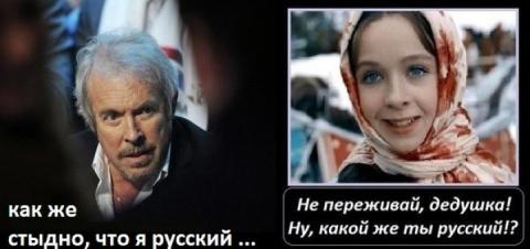 Европеи... Россиянские, либеральные...