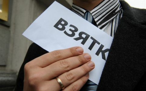 Экс-начальник Роспотребнадзора Карелии осужден за взяточничество