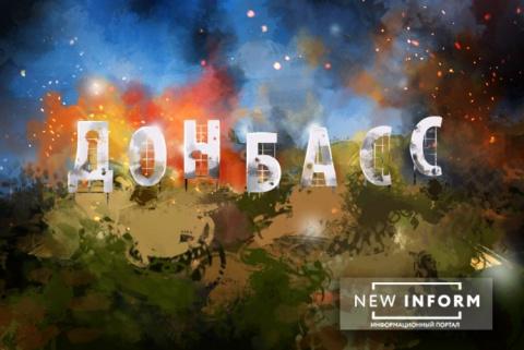 Горловчанка Анна Тув о зверствах ВСУ: После моего выступления зал ООН умолк
