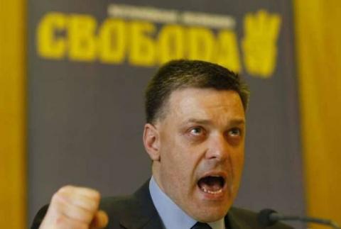 Тягнибок: Украина может быть…