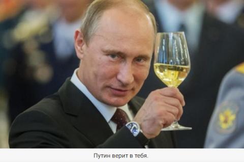 Пять причин голосовать за Путина. Александр Роджерс