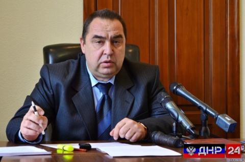 Власти ЛНР рассказали о план…