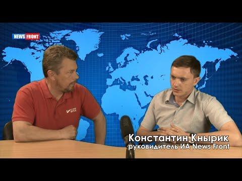 Кнырик: 1% националистов поставил раком всю Украину