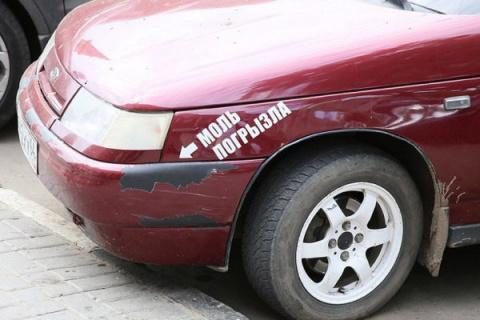 Автомобильные маразмики. Под…