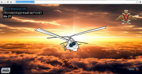 3D экскурсия по противолодочному вертолёту Ка-27