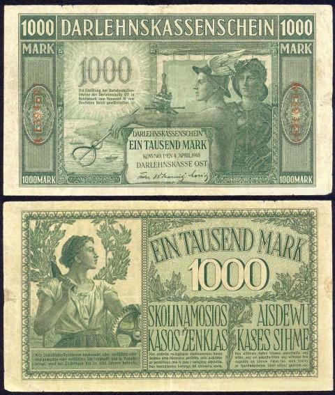Немецкие оккупационные деньги 1916-1918