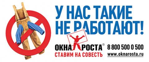 «Не» в рекламе: версия Екатеринбурга