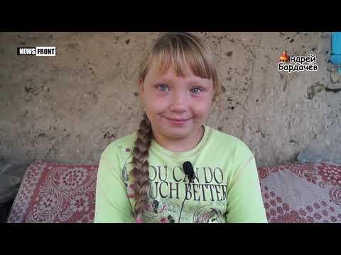 Мечты детей Донбасса, которые хотят мира!