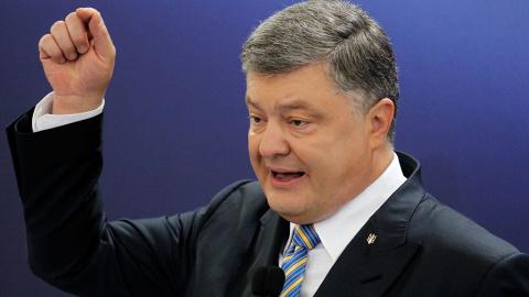 Новости Украины: Порошенко отреагировал на предложение Захарченко создать Малороссию