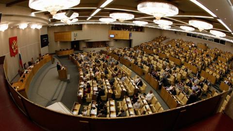 Комитет Госдумы поддержал вв…