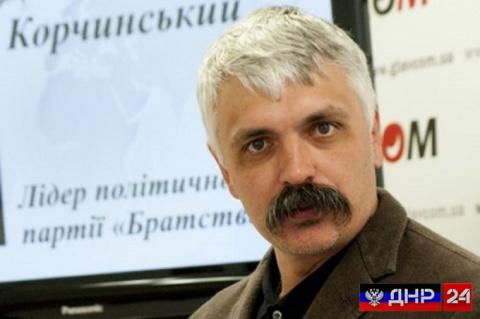 Корчинский: В Донбассе нам н…