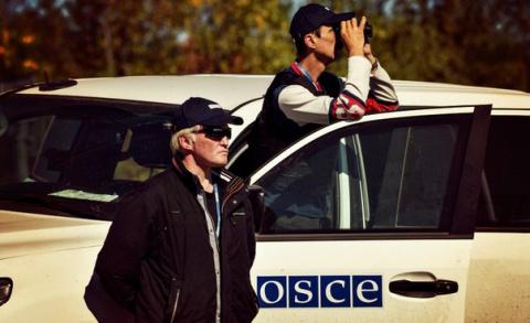 ФСБ России получила доказательства шпионажа ОБСЕ в пользу СБУ