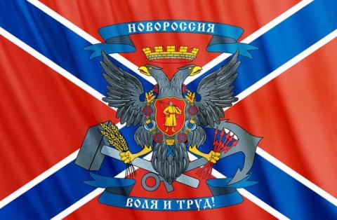 Несколько мыслей про отставку Плотницкого. Александр Роджерс