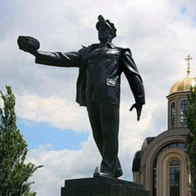 Донецк – цена «свободы, демократии и толерантности»в желто-голубом стиле