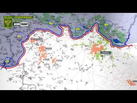 ЛНР: карта обстрелов со стороны ВСУ. 24 июля 2017