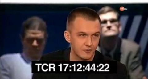 Александр Роджерс: Курва бан…