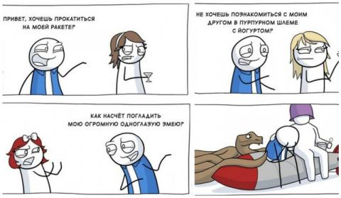 ЭФФЕКТ ГОЛУБОГО ЩЕНКА