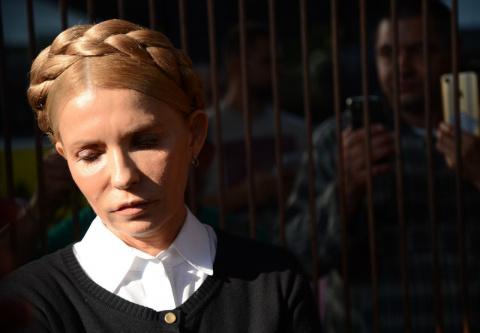 Черная метка: Юлию Тимошенко…