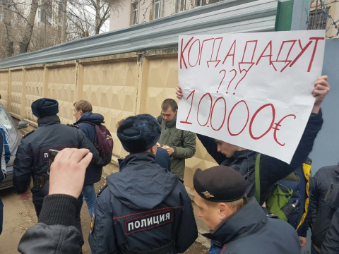 Фонды Навального: откуда у А…