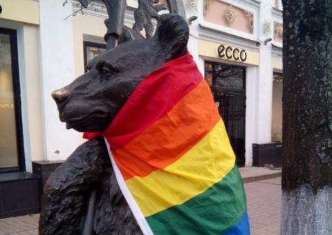 Геи и лесбиянки соберутся в центре Ярославля, чтобы почтить память погибших трансгендеров