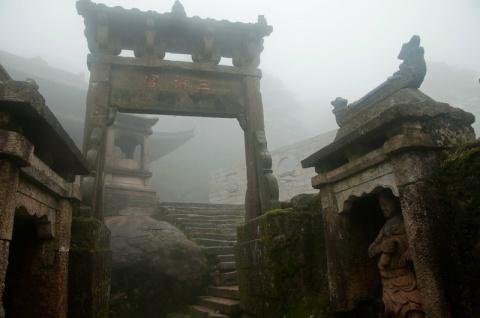 Бэй Дао. Древний храм