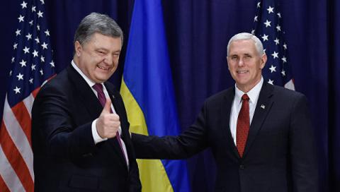 США не сдают Украину. Они пр…