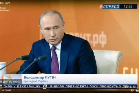 Телеканал Авакова «назначил»…