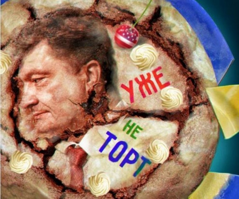 Никакой «единой Украины» не существует, да и Порошенко проговорился...