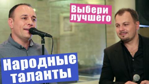 """Ярослав Сумишевский и Юрий Страт - """"Город, которого нет"""""""